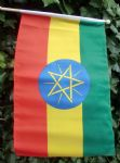 HAND WAVING FLAG - Ethiopia (with Star)